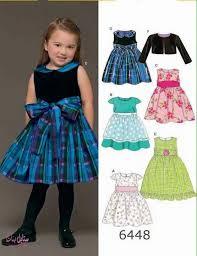 بالصور فساتين صوف تركية , فستان لفصل الشتاء 3209 6