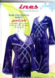 بالصور فساتين جزائرية للبيت من مجلة سلسبيل , فستان منزلي روعه 3210 4