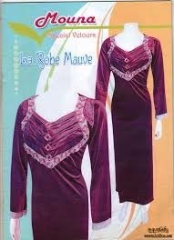 بالصور فساتين جزائرية للبيت من مجلة سلسبيل , فستان منزلي روعه 3210 5