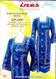 بالصور فساتين جزائرية للبيت من مجلة سلسبيل , فستان منزلي روعه 3210 7