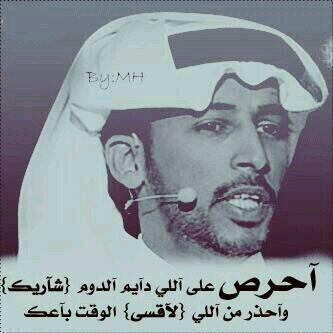 بالصور قصائد مكتوبه للشاعر محمد بن فطيس المري , شاعر المليون قصيدة دكتور عيون 3426 1