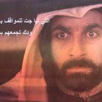 قصائد مكتوبه للشاعر محمد بن فطيس المري , شاعر المليون قصيدة دكتور عيون