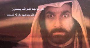 صورة قصائد مكتوبه للشاعر محمد بن فطيس المري , شاعر المليون قصيدة دكتور عيون