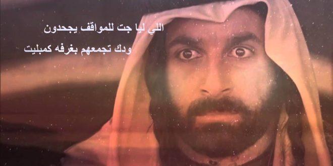 صور قصائد مكتوبه للشاعر محمد بن فطيس المري , شاعر المليون قصيدة دكتور عيون