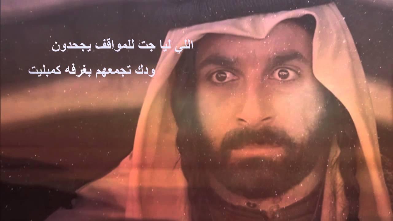 صوره قصائد مكتوبه للشاعر محمد بن فطيس المري , شاعر المليون قصيدة دكتور عيون