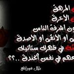 شعر وطني عن سوريا قصير , ابيات شعرية عن بلاد الشام