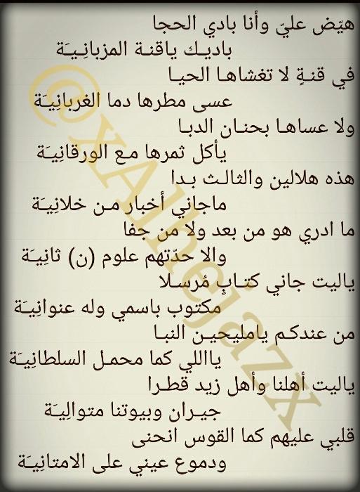 بالصور شعر عن الوطن قصير جدا , ابيات من الشعر عن اوطاننا 3484 2