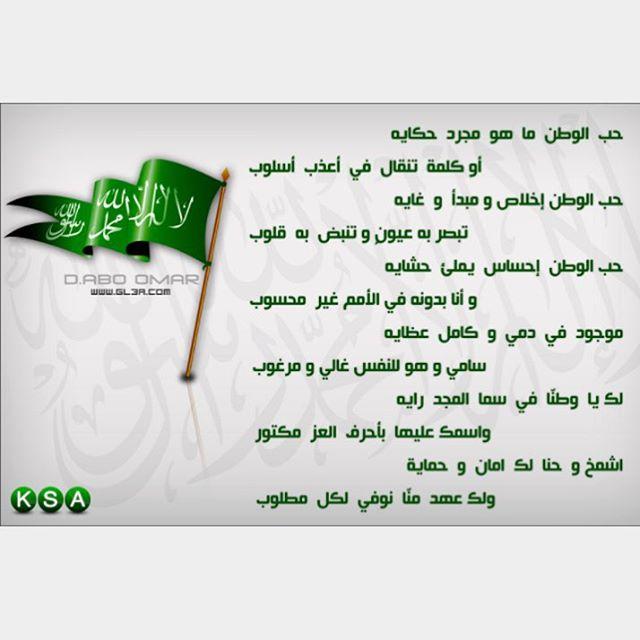 بالصور شعر عن الوطن قصير جدا , ابيات من الشعر عن اوطاننا 3484
