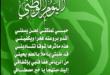 صور شعر في اليوم الوطني , اشعار عن الاحتفال بيوم وطني للسعودية