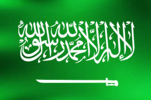بالصور شعر في اليوم الوطني , اشعار عن الاحتفال بيوم وطني للسعودية 3498