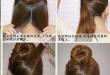 بالصور بالصور خطوات عمل تسريحات للشعر , اروع تسريحة شعر للبنات 3535 2 110x75