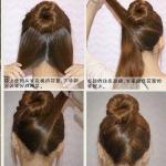 بالصور خطوات عمل تسريحات للشعر , اروع تسريحة شعر للبنات