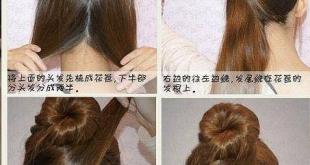 صور بالصور خطوات عمل تسريحات للشعر , اروع تسريحة شعر للبنات