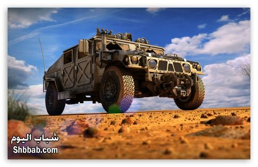 صوره صور خلفيات عسكرية وحربية روعه , اقوى صور عسكرية وحربية