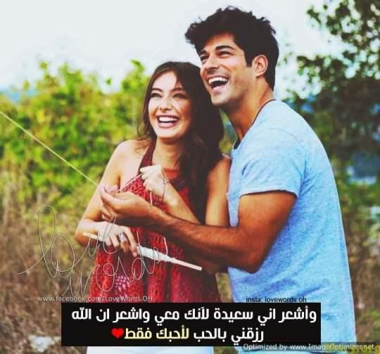 صوره صور حب ورومانسية صور رومانسية للعشاق صور عشق , خلفيات حلوة للمغرمين