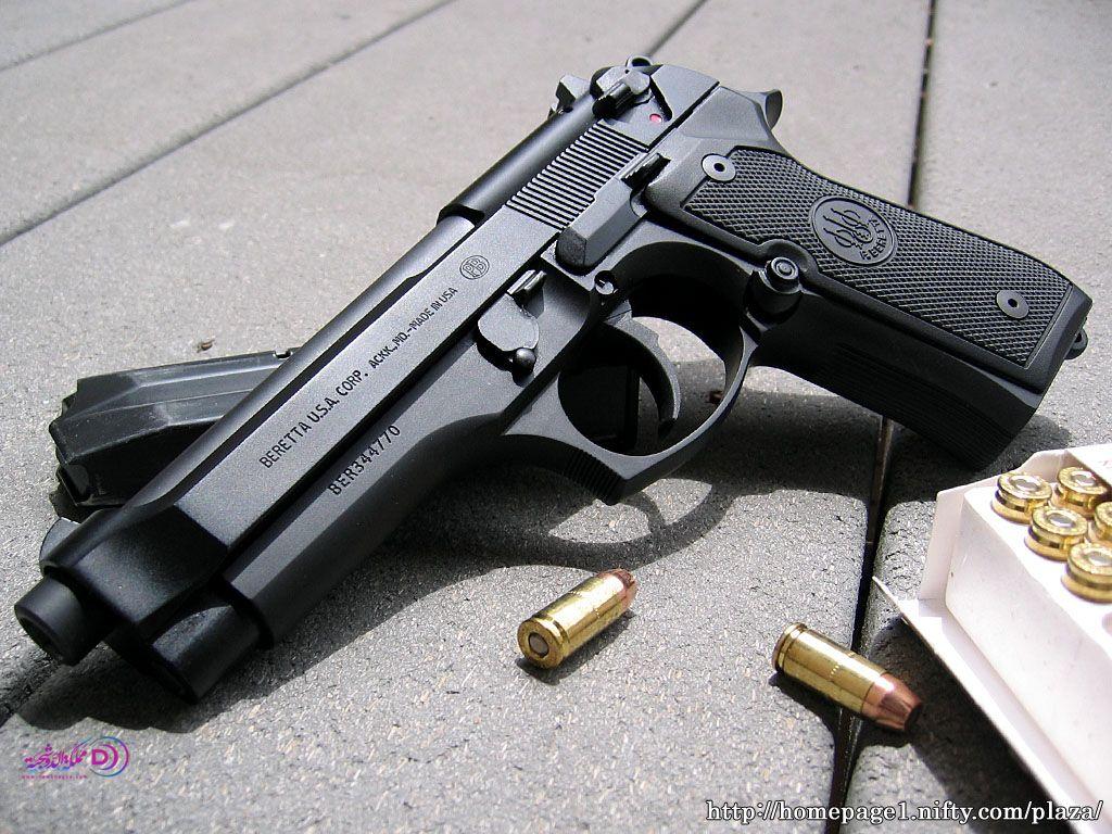 صوره صور اسلحه صور اقوى اسلحه , صور رشاش سلاح