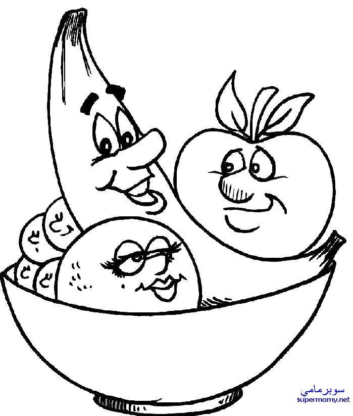 صور تلوين فواكه وخضروات صور رسومات فواكه و خضروات للاطفال جاهزة للتلوين والطباعة اجمل الصور