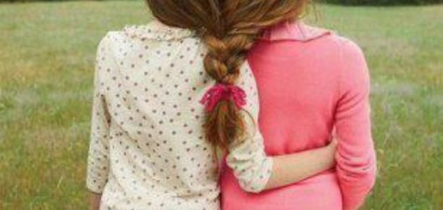بالصور صور معبرة عن الصداقة , خلفيات عن الصديق الوفئ 3766 2