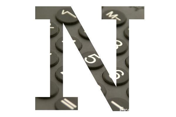 بالصور صور حرف n صورة لحرف n , خلفيات للحروف الانجليزي 3785 8