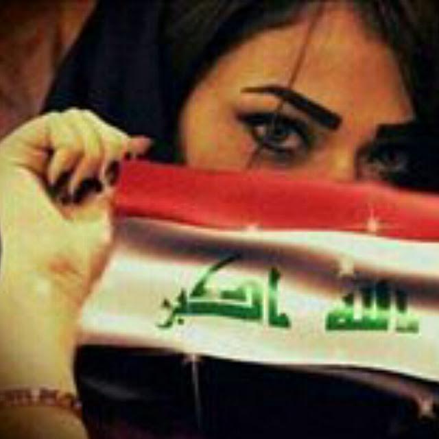 بالصور صور بنات العراق للفيس بوك اجمل صور خلفيات بنات العراق , فتيات جميلة ومميزة 3803 4