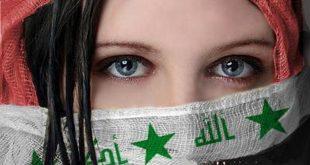 صوره صور بنات العراق للفيس بوك اجمل صور خلفيات بنات العراق , فتيات جميلة ومميزة