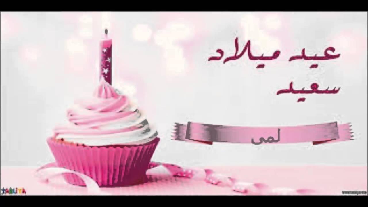 صورة صور عن عيد ميلاد , كل عام وانتي بخير 3807 6