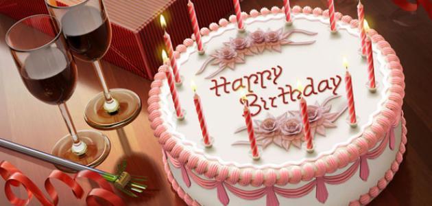 صورة صور عن عيد ميلاد , كل عام وانتي بخير 3807 8