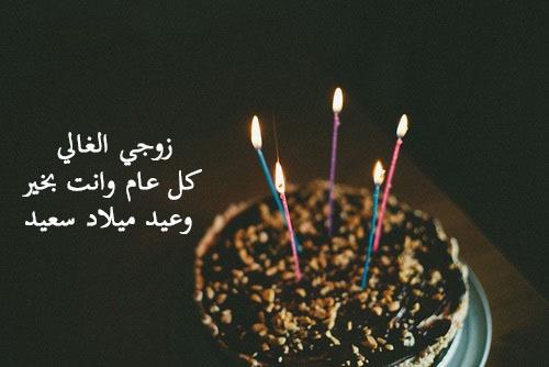 صورة صور عن عيد ميلاد , كل عام وانتي بخير 3807 9