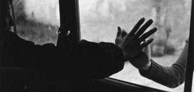 نتيجة بحث الصور عن صور فراق صور حزينه جديدة صور الفراق حزينه , خلفيات عن البعاد