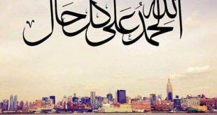 صور صور ادعية صور اسلامية , اروع صور لادعية اسلامية