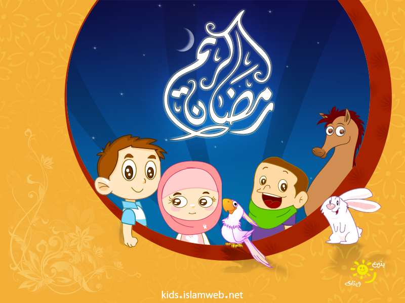 صوره صور خلفيات رمضان كرتون اجمل خلفيات رمضان كرتون , بوستات عن الشهر الكريم