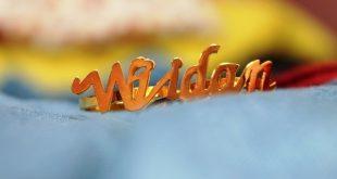 صورة صور اسم وجدان خلفيات اسم وجدان رمزيات اسم وجدان , بوستات للاسامي المميزة