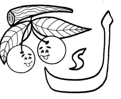 بالصور صور حروف جديده , لعشاق ومحبي الحرف العربي 4010 7