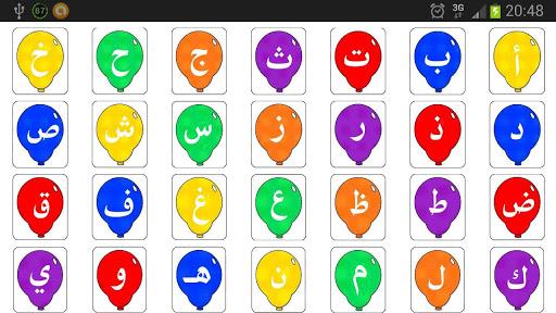 بالصور صور حروف جديده , لعشاق ومحبي الحرف العربي 4010