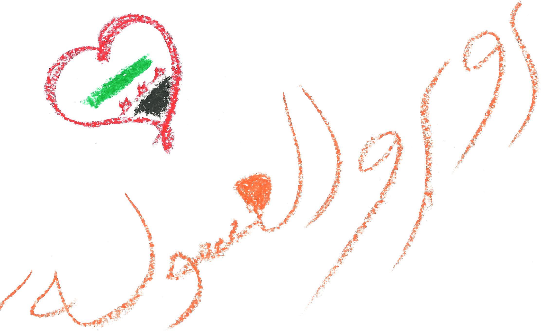 بالصور صور رمزيات اسم رورو رمزيات باسم رورو خلفيات صورة اسم رورو , بوستات لاسماء دلع مميزة 4028 3