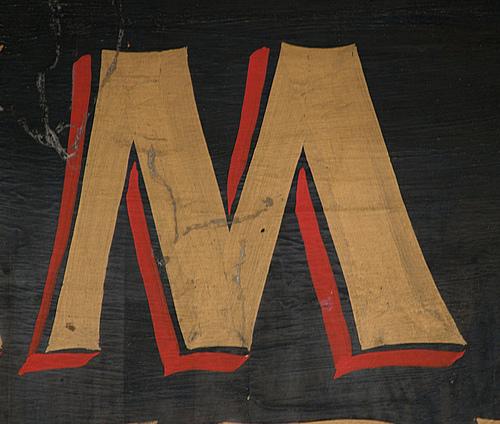 بالصور صور حرف m حرف m بالانجليزية , اجمل صور حرف ميم 4063 2
