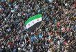 بالصور صور علم الثورة السورية , بوستات لرمز الانتفاضة 4077 10 110x75