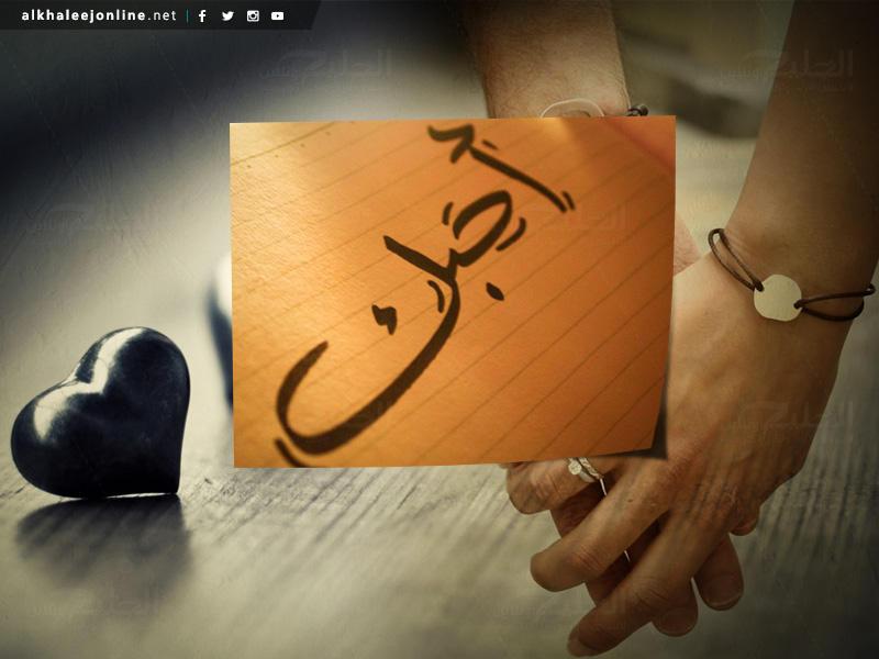 بالصور صور كلمة احبك , صور رومانسية مكتوب عليها اجمل الصور الحب والعشق 4178 2