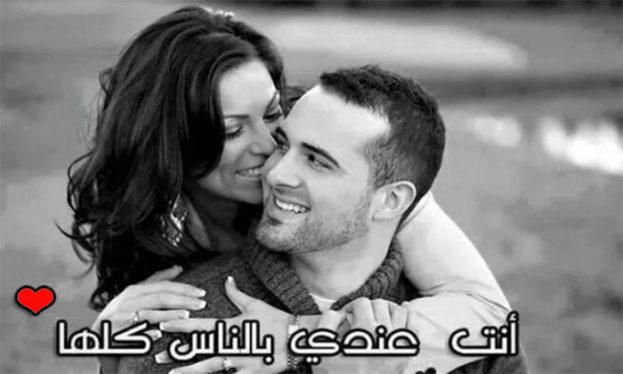 بالصور صور رومانسية وغرام صور حب وغرام صور شوق , خلفيات عشق وهياام 4332 7