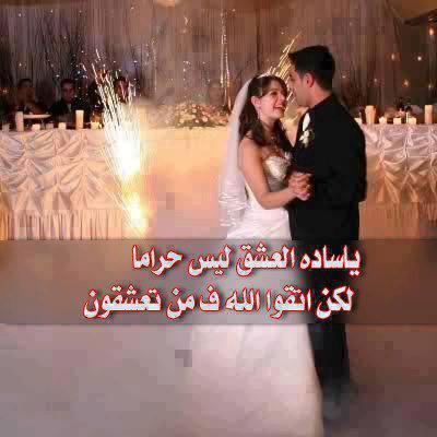 بالصور صور رومانسية وغرام صور حب وغرام صور شوق , خلفيات عشق وهياام 4332 8