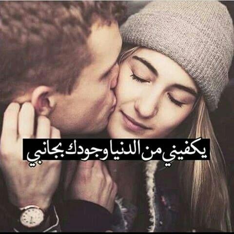 صورة صور رومانسية وغرام صور حب وغرام صور شوق , خلفيات عشق وهياام
