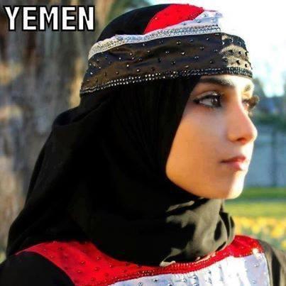 بالصور صور بنات اليمن صور بنات حلوة , احلي بنت في صنعاء 4334 4
