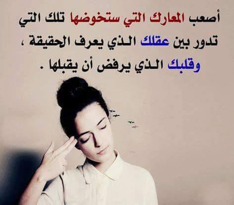 بالصور صور حزينة صور حزينة جدا اجمل صور حزينة , بوستات حزن وزعل والم 4335 1