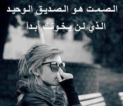 بالصور صور حزينة صور حزينة جدا اجمل صور حزينة , بوستات حزن وزعل والم 4335 7