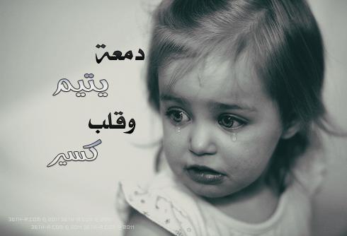 بالصور صور حزينة صور حزينة جدا اجمل صور حزينة , بوستات حزن وزعل والم 4335