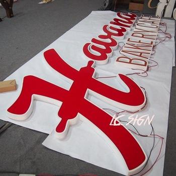 صور صور حرف H حلوة صور حرف H جديد صور حرف h روعة صور حروف انجليزي , خلفيات للحروف مميزة
