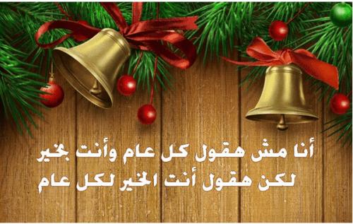 بالصور صور احدث بطاقات عيد الميلاد صور بطاقات متحركة لاعياد الميلاد صور جديدة لعيد الكريسمس , اروع صور اعياد الميلاد والكريسماس 4341 1