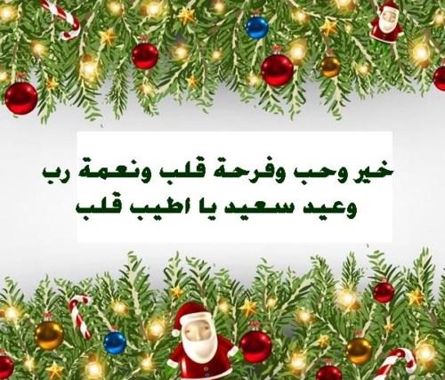 بالصور صور احدث بطاقات عيد الميلاد صور بطاقات متحركة لاعياد الميلاد صور جديدة لعيد الكريسمس , اروع صور اعياد الميلاد والكريسماس 4341 2
