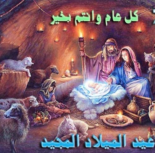 بالصور صور احدث بطاقات عيد الميلاد صور بطاقات متحركة لاعياد الميلاد صور جديدة لعيد الكريسمس , اروع صور اعياد الميلاد والكريسماس 4341 3