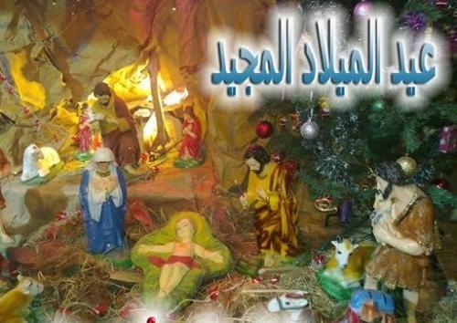 بالصور صور احدث بطاقات عيد الميلاد صور بطاقات متحركة لاعياد الميلاد صور جديدة لعيد الكريسمس , اروع صور اعياد الميلاد والكريسماس 4341 4